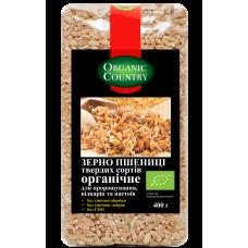 Зерно пшеницы твердых сортов органическое для проращивания, отваров и настоев, 400 г, Украина, ORGANIC COUNTRY