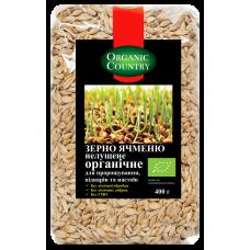 Зерно ячменя неочищенное органическое для проращивания, отваров и настоев, 400 г, Украина, ORGANIC COUNTRY
