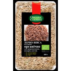Зерно овса неочищенное органическое для проращивания, отваров и настоев, 400 г, Украина, ORGANIC COUNTRY