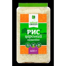 Рис камолино царский, 400 г, NATURAL GREEN