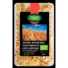 Зерно ячменя голозерного органическое для проращивания, Украина, 400 г, ORGANIC COUNTRY