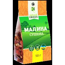 Малина сушеная, 50 г, NATURAL GREEN