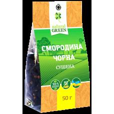 Смородина черная сушеная, 100 г, NATURAL GREEN