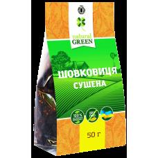 Шелковица сушеная, 50 г, NATURAL GREEN