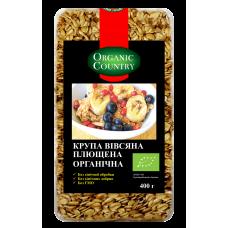 Крупа овсяная плющенная органическая, 400 г, Украина, ORGANIC COUNTRY
